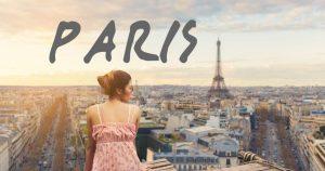 เที่ยวปารีส